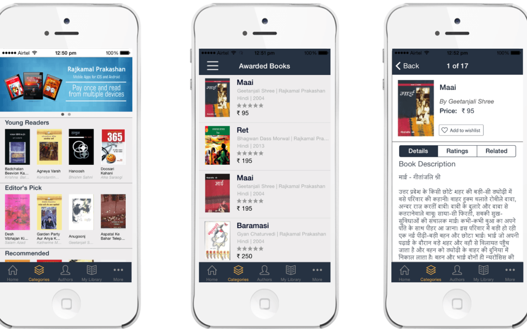 Rajkamal Prakashan Group drives digital publishing by giving customers access to their eBooks online and via mobile apps